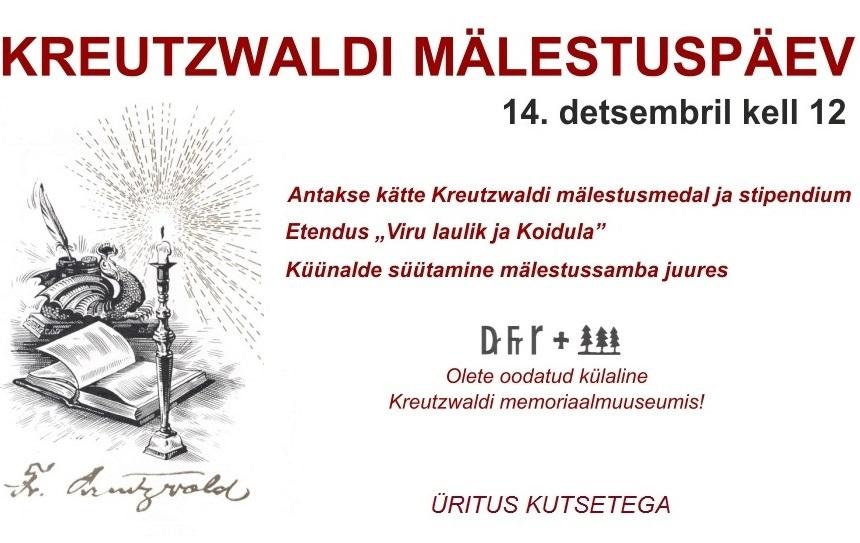 Kreutzwaldi_mälestuspäev_2013_kutsetega