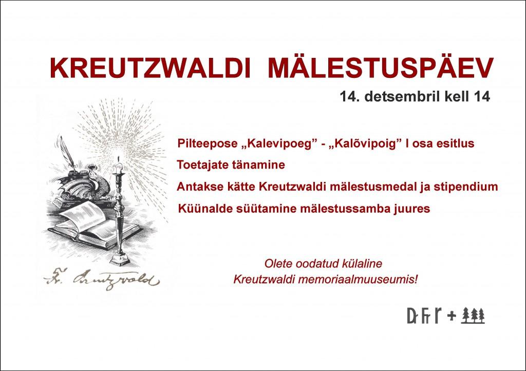 Kreutzwaldi_malestuspaev_2014