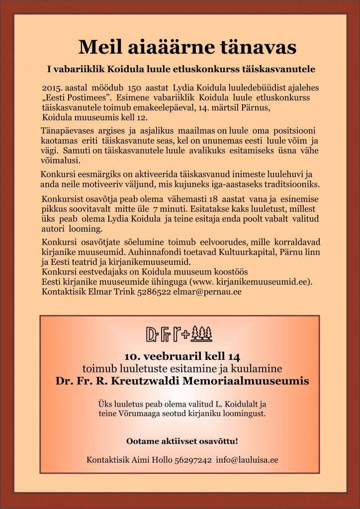 koidula_luulekonkurss