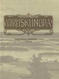 Viruskundra (2008)