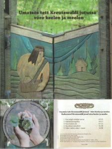 """CD """"Kreutzwaldi jutud võru keeles"""""""