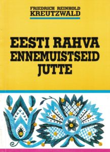 """""""Eesti rahva ennemuistseid jutte"""" (1995)"""